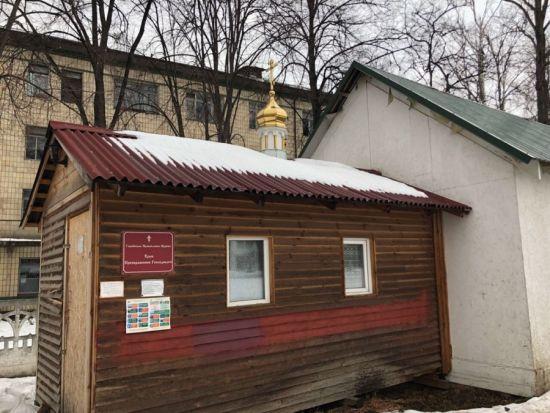 На Украине продолжаются антиправославные акции бандеровцев