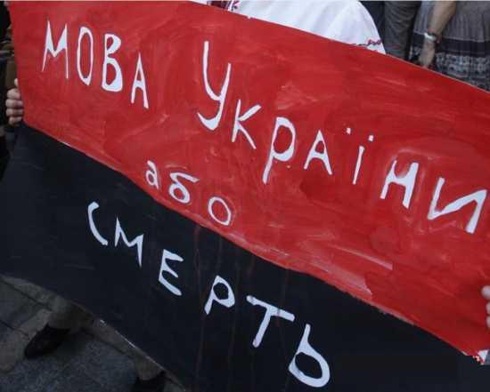 Украинский национализм давно превратился в оголтелую ксенофобию, густо замешанную на крови и смерти, как цвета его флага