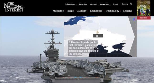 США хотят начать Третью мировую войну в Украине втянув в нее Россию 58