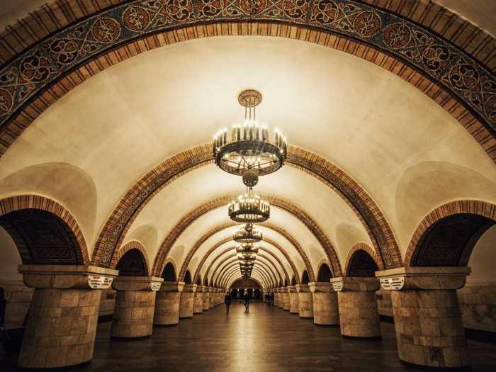 Станция Киевского метрополитена «Золотые ворота»
