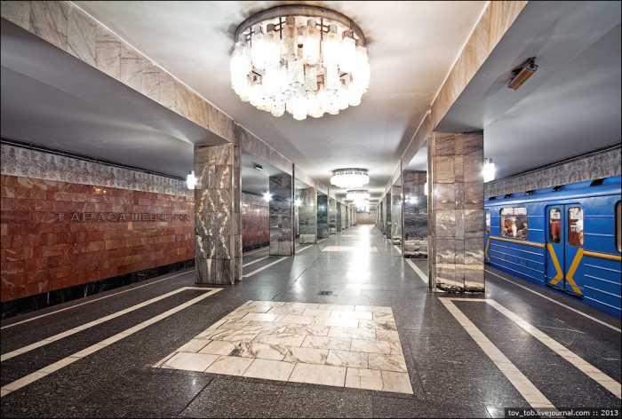 Станция метро «Тараса Шевченко»