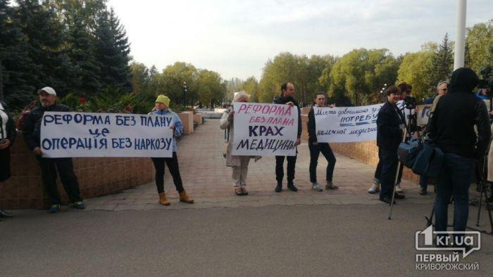 Акция протеста медиков и пациентов против медреформы