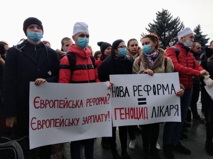Студенты-медики протестуют против непродуманной медреформы
