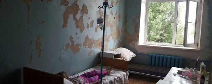 Внутренний интерьер одной из украинских больниц