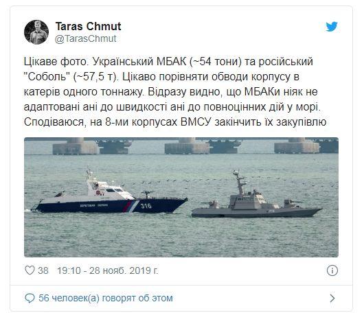 Эксперт не впечатлился украинскими катерами