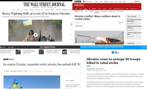Реакция мировых СМИ на разгром в Зеленополье