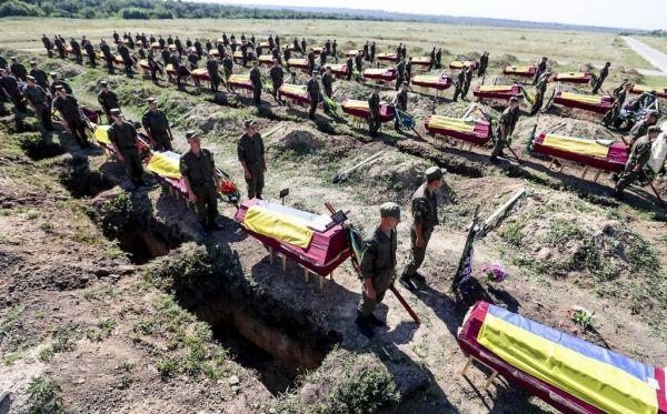 Кладбища украинских военнослужащих