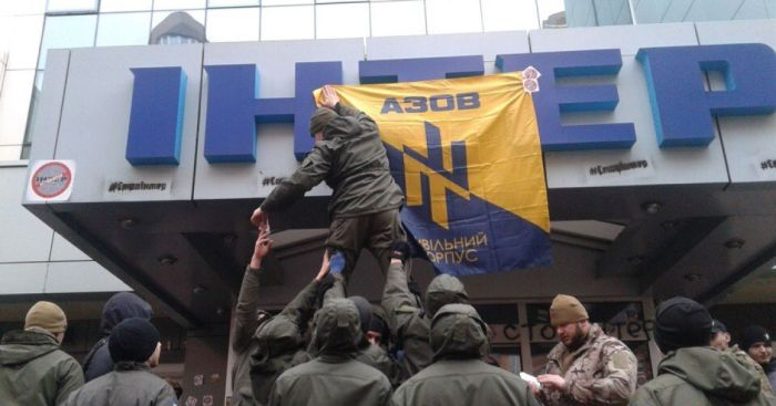 Митинги радикалов под телеканалом «Интер»