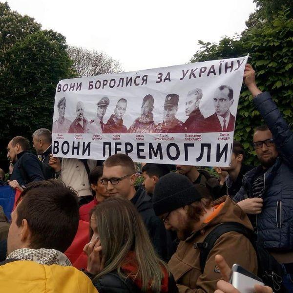 Киевские национал-озабоченные провокаторы