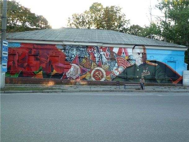 Харьков, мурал в честь Маршала Победы, который пытались зарисовать краской