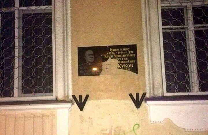 Одесса, 2016 год. Разбитая памятная доска Жукову
