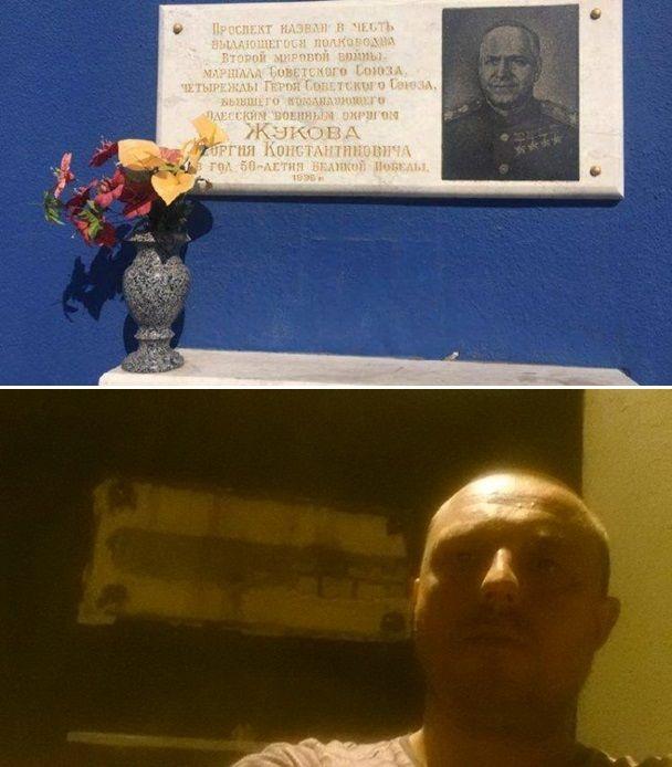 Одесса, 2017 год. «Свободовец» Солтасюк и разрушенная националистами памятная доска в честь Жукова