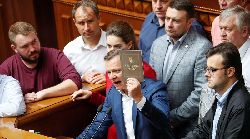 Парламент против Зеленского