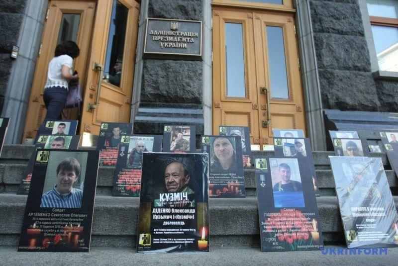 Акция протеста против Зеленского