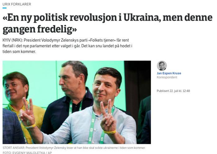 En ny politisk revolusjon i Ukraina, men denne gangen fredelig