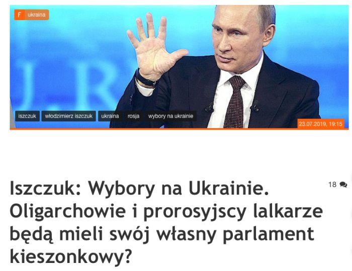 Iszczuk: Wybory na Ukrainie. Oligarchowie i prorosyjscy lalkarze będą mieli swój własny parlament kieszonkowy?
