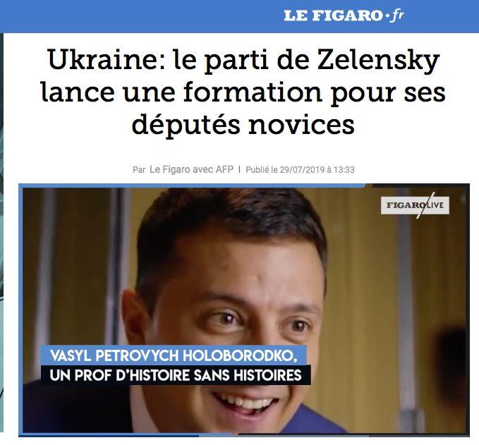 Ukraine: le parti de Zelensky lance une formation pour ses députés novices