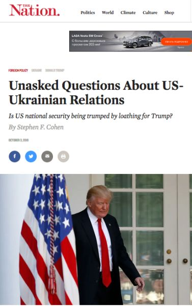 Unasked Questions About US-Ukrainian Relations