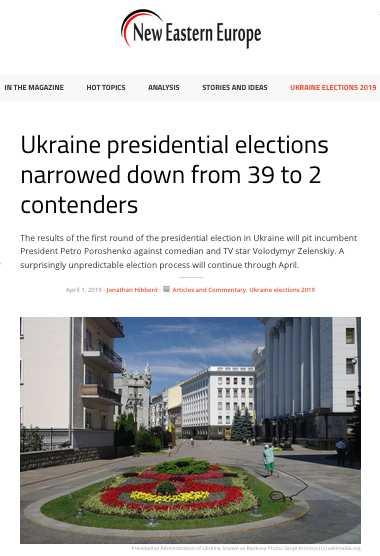 New Eastern Europe видит на Украине «реальную демократию»