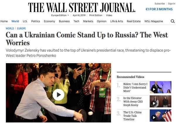 The Wall Street Journal: Порошенко как меньшее из зол