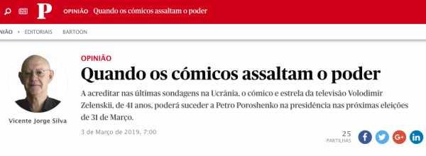 Público: «Избирателям всё равно, за кого в реальности голосовать — за Зеленского или за его героя Голобородько»