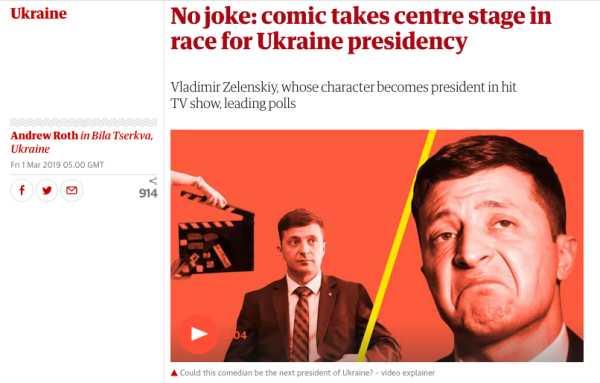 The Guardian: «Дипломаты ЕС посчитали встречу с Зеленским шуткой»