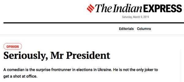 The Indian Express: «Комедийный актёр – сенсационный фаворит на украинских выборах»