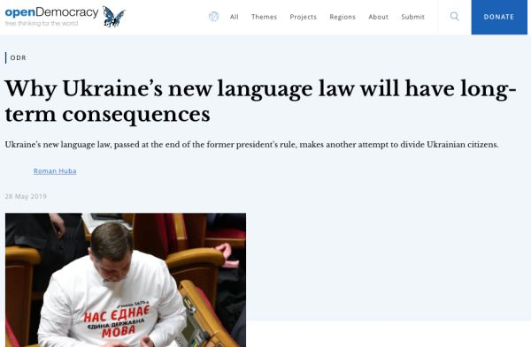 Open Democracy «Why Ukraine's new language law will have long-term consequences»