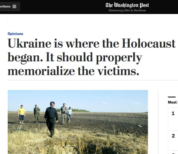 The Washington Post «Ukraine is where the Holocaust began. It should properly memorialize the victims»