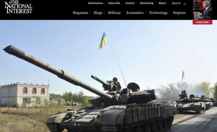 The National Interest об Украине