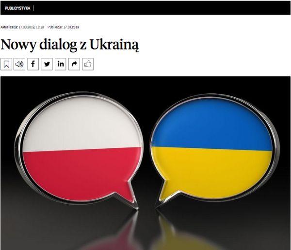 Rzeczpospolita об Украине