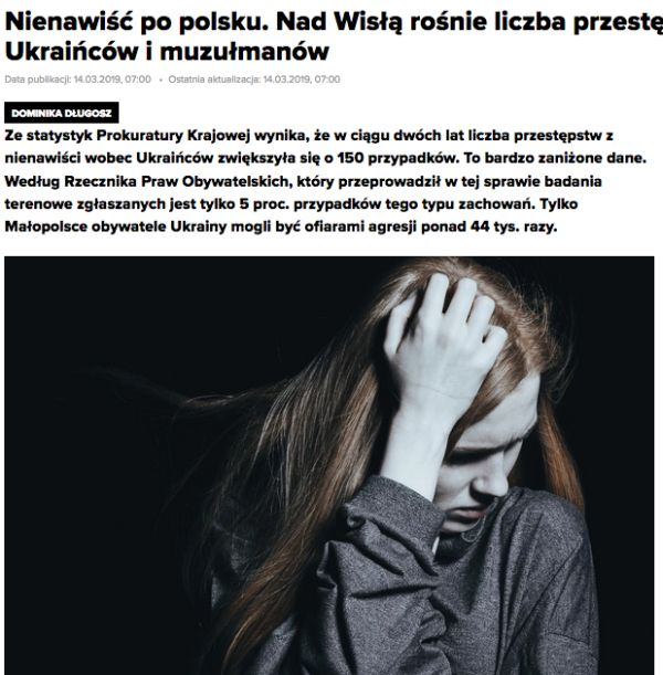Newsweek Polska об Украине