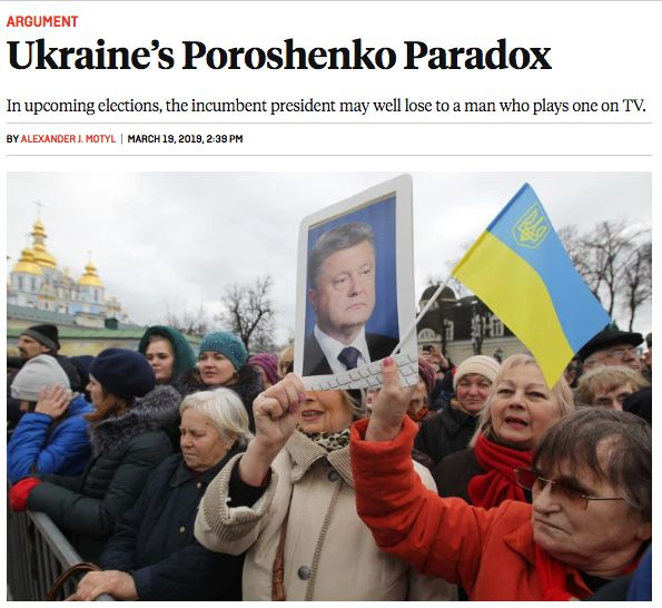 Foreign Policy об Украине