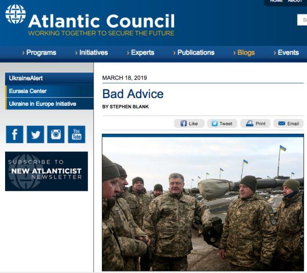 Atlantic Council об Украине