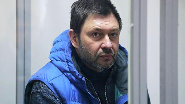Кирилл Вышинский – заложник киевского режима