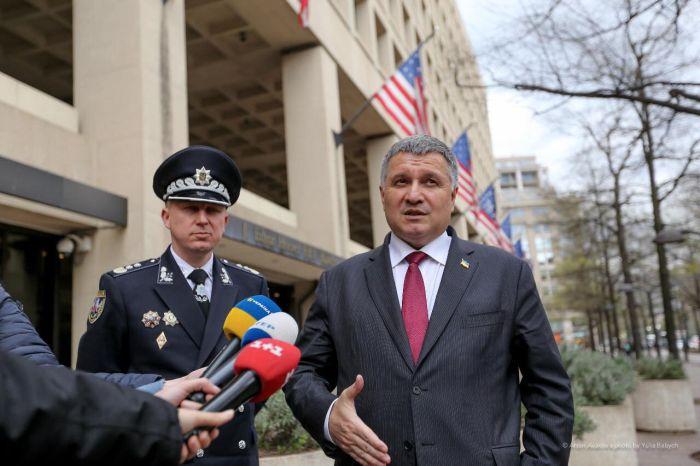 Арсен Аваков в США