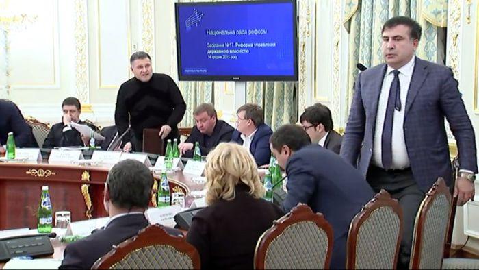 Перепалка Авакова и Саакашвили