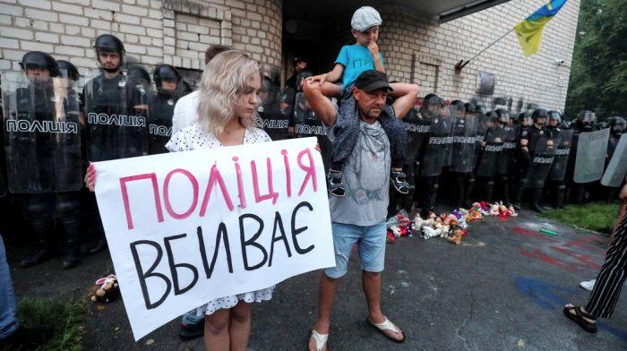 Митинги против Авакова
