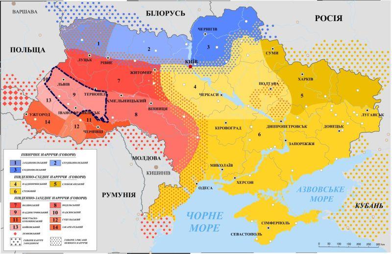 Из 14 далектов, наречий и говоров русского языка на Украине «выше всех» оказался лишь один – галицийский