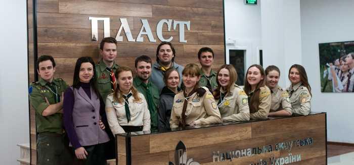 Руководство украинского «Пласта»