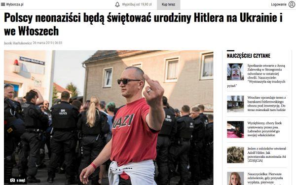 Альт фото. Gazeta Wyborcza: Украина – рай для нацистов