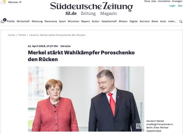 Публикация Süddeutsche Zeitung
