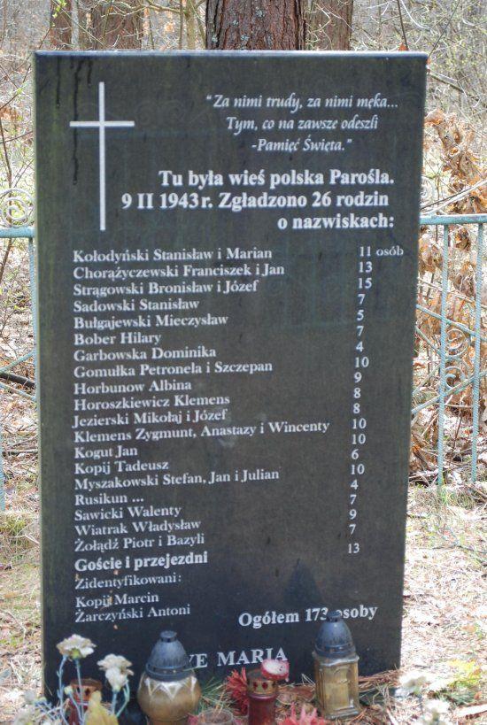 Жертвы сотни Перегиняка