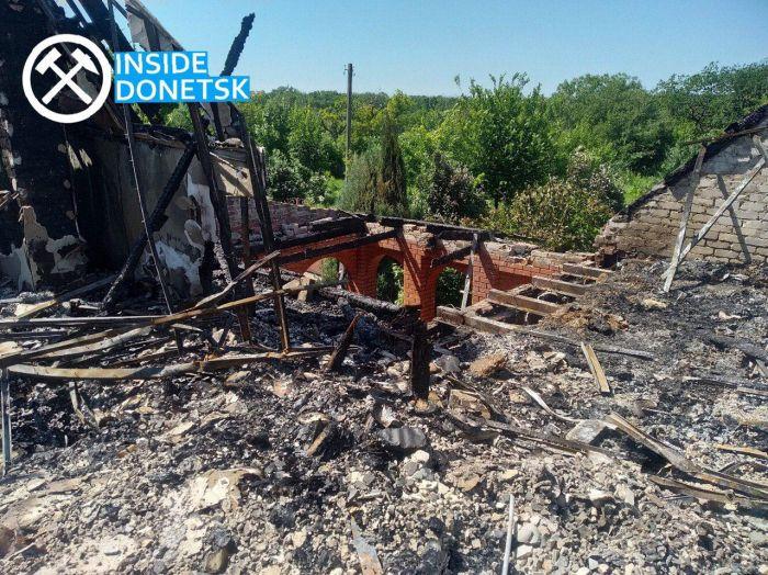 Результаты обстрела ВСУ 6 июня 2019 года