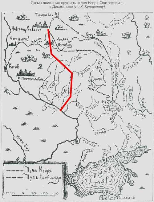 Карта походов князя Игоря. Красной линией обозначен путь его дружины в 1174 году, когда им была «открыта» Полтава.