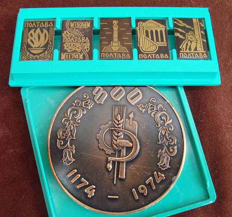 Сувенирная продукция к 800-летию города, выпущенная местным заводом «Динамо».
