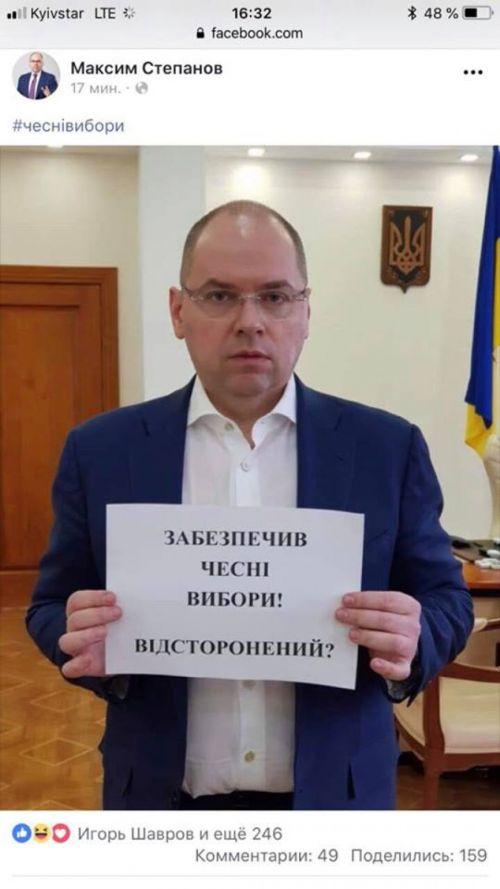 Максим Степанов, глава Одесской ОГА