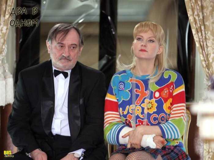 Богдан Ступка в картине «Два в одном»
