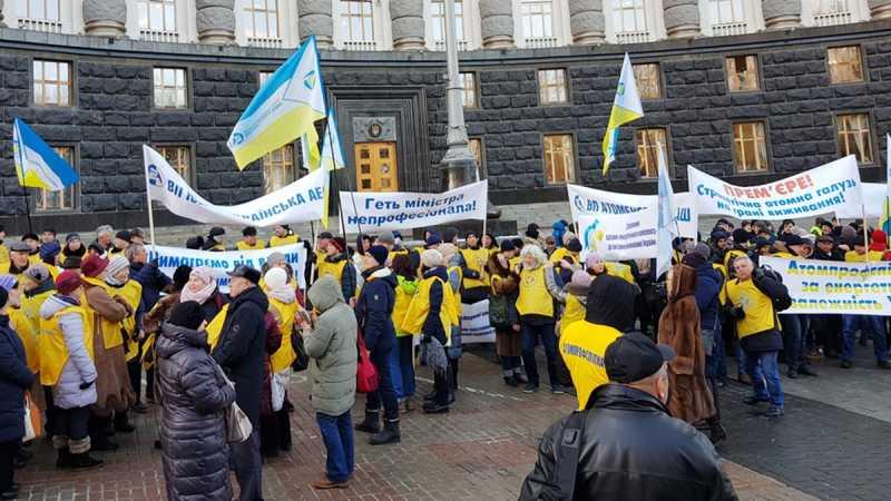 Пикет Атомпрофсоюза в связи с увольнением Ю. Недашковского
