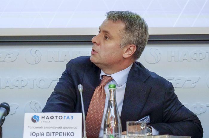 Юрий Витренко намерен требовать от «Газпрома» $11-14 млрд в качестве «компенсации»